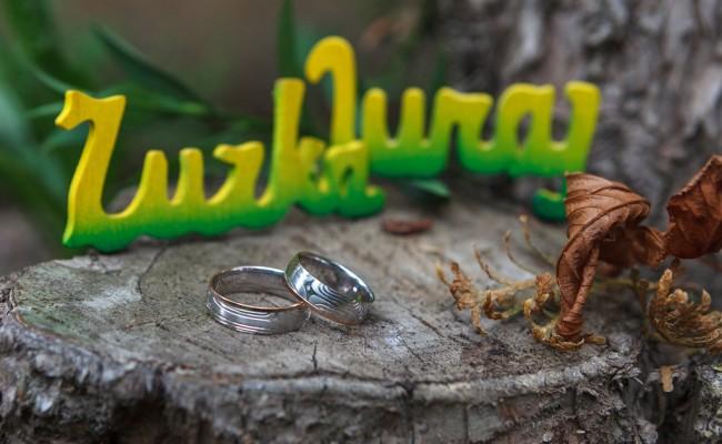060_kutajovci_nasa_svadba