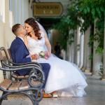 0581_nasa_svadba